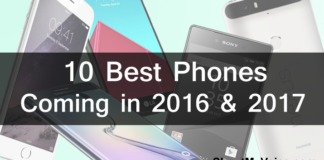 10 Latest Phones Coming in 2016 & 2017
