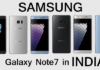 Samsung Galaxy Note 7 is launched in India